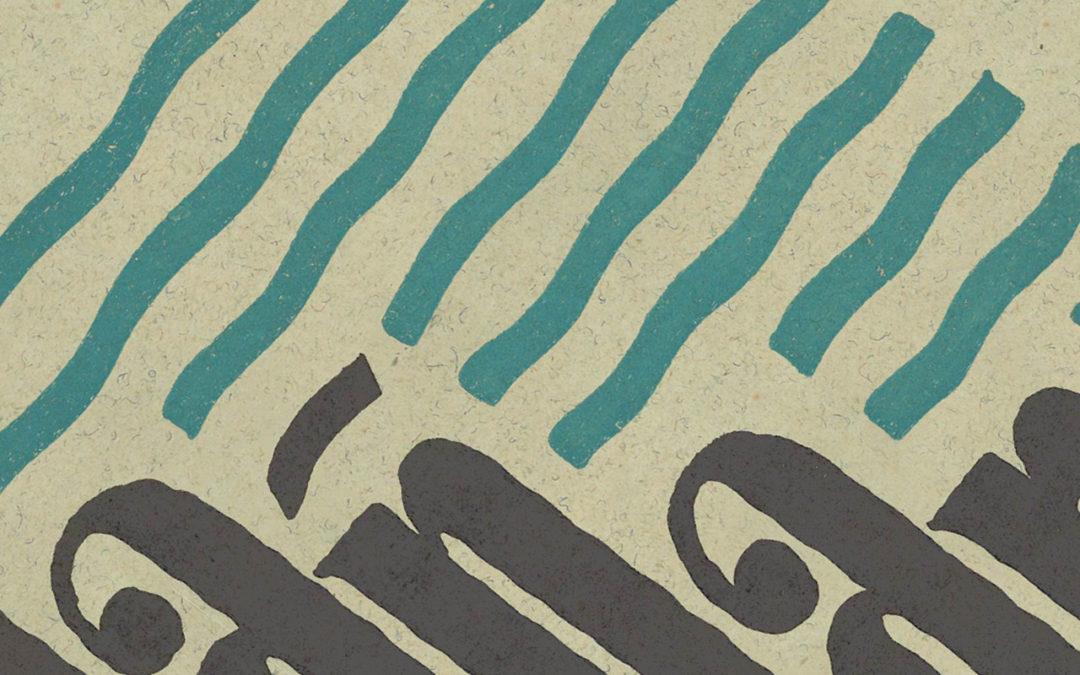 ACÍN, la revista Mañana y la tipografía